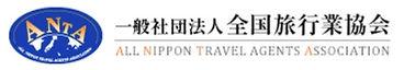 全国旅行業協会 バナー.jpg
