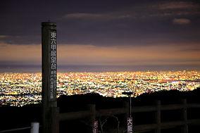 六甲山 夜景ツアー 六甲夜景ツアー 大阪 神戸 尼崎 西宮