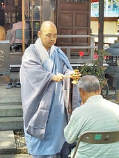 Priest Monk Pray Temple Sonoda Amagasaki Osaka