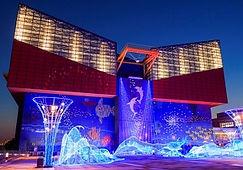 海遊館 夜景写真小.jpg