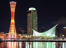 Harbar Night View Kobe Wheelchair Accessible Travel Kobe Hyog