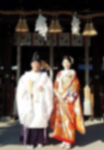 Kimono Photo Wedding Experience Tour