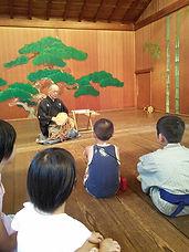 kabuki Nou japanese culture experience tour Osaka Kyoto Nara Kobe