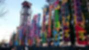 大相撲のぼり 写真小.jpg