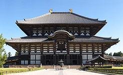 Todai-ji Temple Nara Wheelchair Accessible Travel Nara