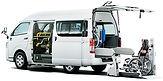 介護タクシー 介護旅行 尼崎 大型車 最低運賃