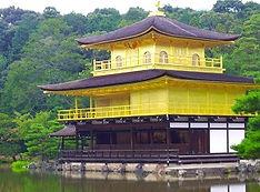 kinkaku-ji golden pavillion Wheelchair Accessible Travel Kyoto