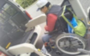 Wheelchair Accessible Taxi Osaka