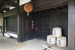 Sake Brewery Nishinomiya Nada Wheelchair Accessible Travel Amagasaki Nishinomiya Hyogo