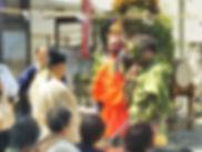 福田寺柴燈護摩 鬼写真.jpg