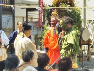 Temple Goma Pray Priest Monk Demon Festival