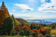 Great view Kobe Wheelchair Accessible Travel Kobe Hyogo