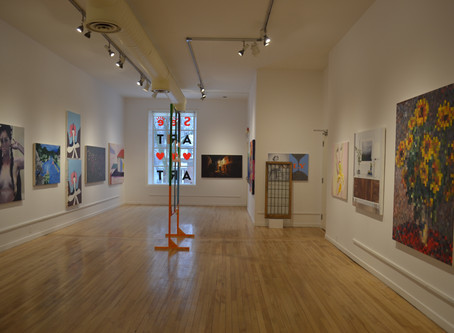 EXHIBITION: Sane and Normal