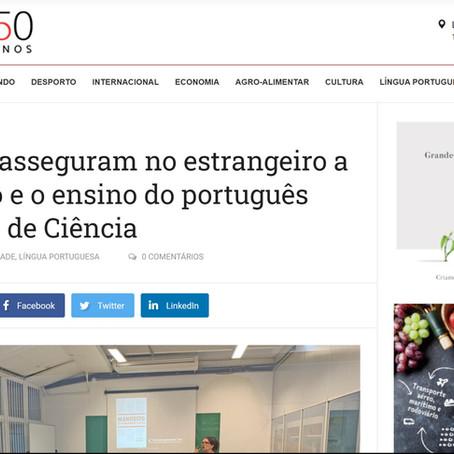 """""""Mundo Português"""" sobre a Cátedra Eduardo Lourenço"""