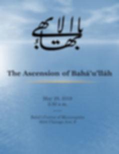 2019-05-29 Ascension of Baha'u'llah.jpg