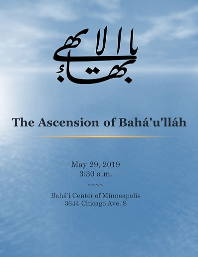2019-05-29 Ascension of Baha'u'llah.jpg