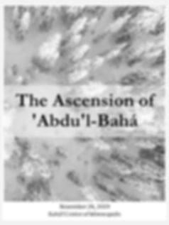 2019-11-28 Ascension of Abdu'l-Baha.jpg