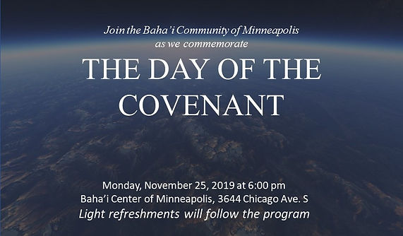 2019-11-25 DoC Invitation.jpg