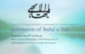 2019-05-29 Ascension of Baha'u'llah Invi