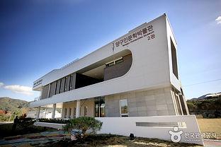 양구 국토정중앙천문대캠핑장_양구인문학박물관.jpg