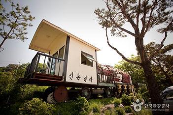 놀거리 볼거리 많은 장흥에서의 캠핑_신흥레저타운.jpg