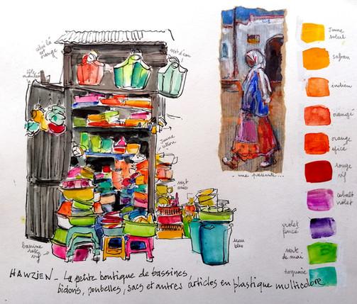 Marché Éthiopie.jpg