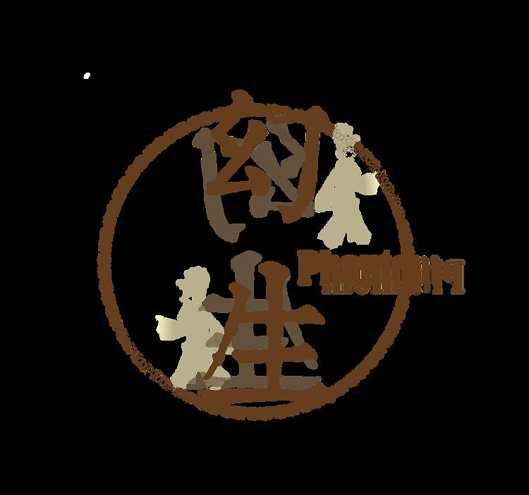 logo(纹样)2.png