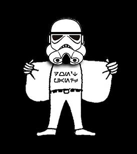 Victor Stormtrooper.png