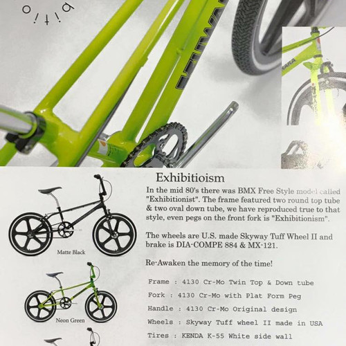 TRM BICYCLE SHOP MALAYSIA | COMPLETE BMX