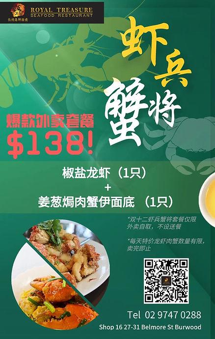 WeChat Image_20201129203957.jpg