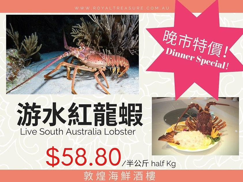 www.royaltreasure.com.au.jpg