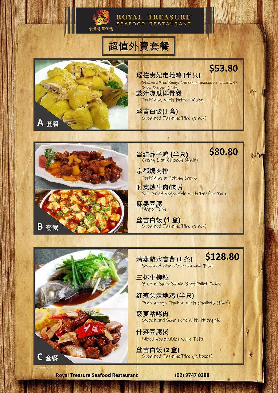 Nov 2020 Take away banquet menu-page-001