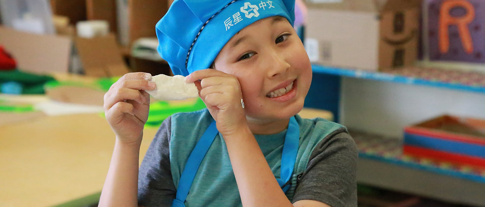 Summer Camp Session 3:  The Little Gourmets 小小美食家