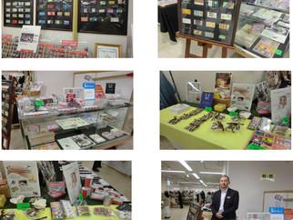 いよてつ高島屋神戸セレクションで松山マッチラベル展示しています。