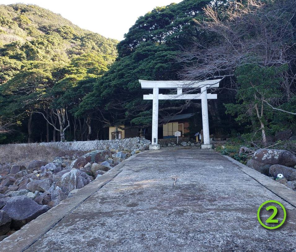 阿古師神社の鳥居