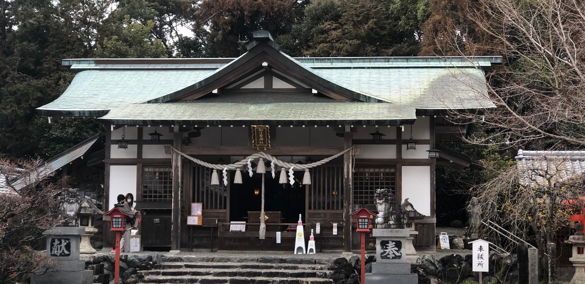 加佐登神社