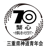 PNGイメージ.png
