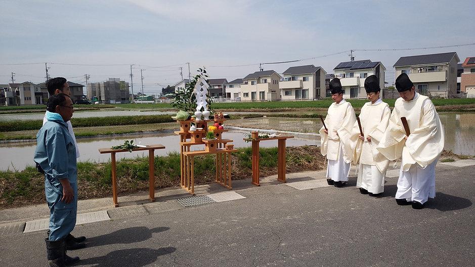 ⑥ 稲作の実施 写真1(御田植祭).jpg