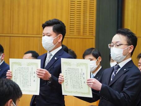 神道青年全国協議会より表彰されました!