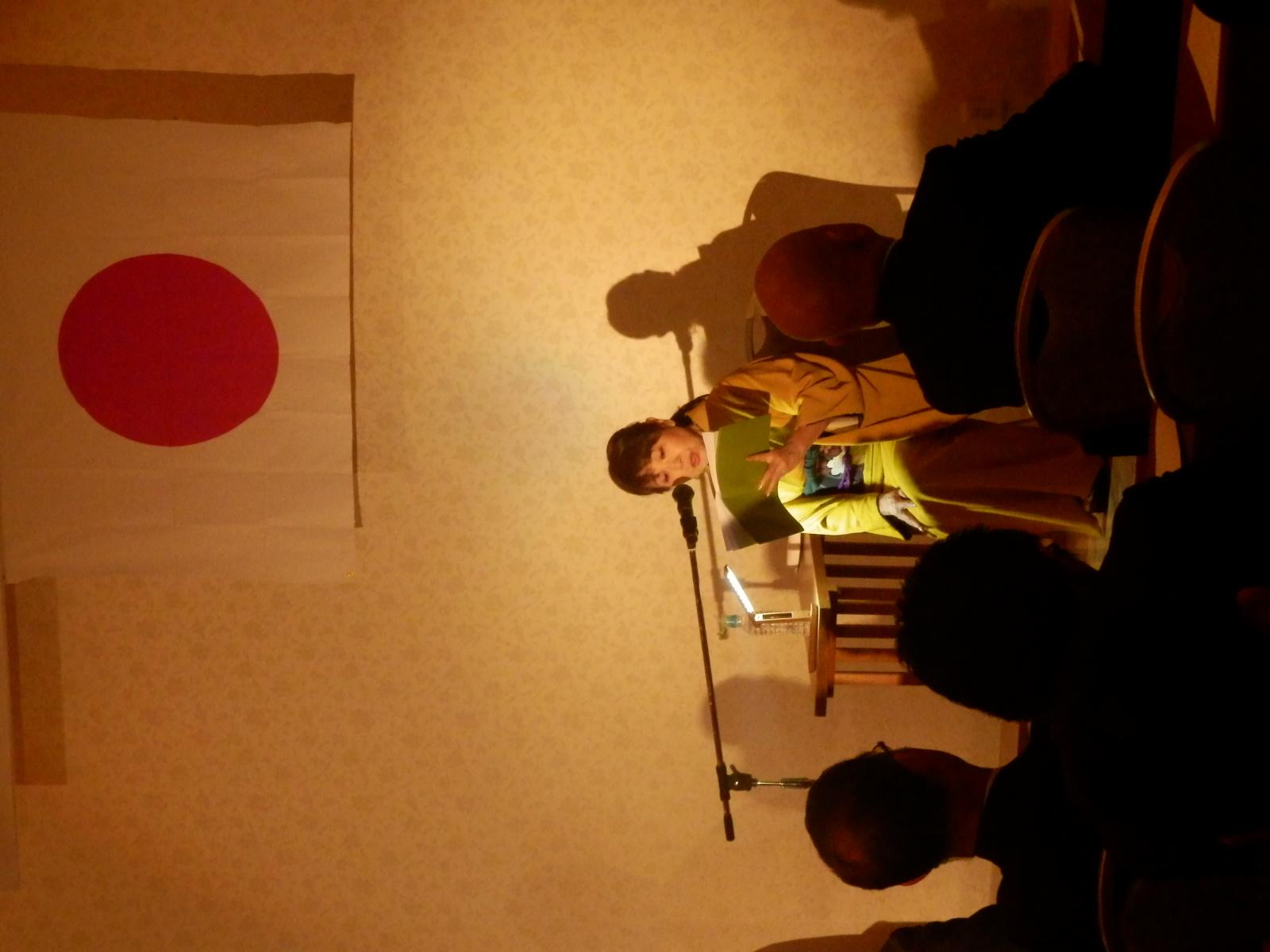 創立70周年記念公演「日本神話イザナミ語り」 小山茉美先生(声優)