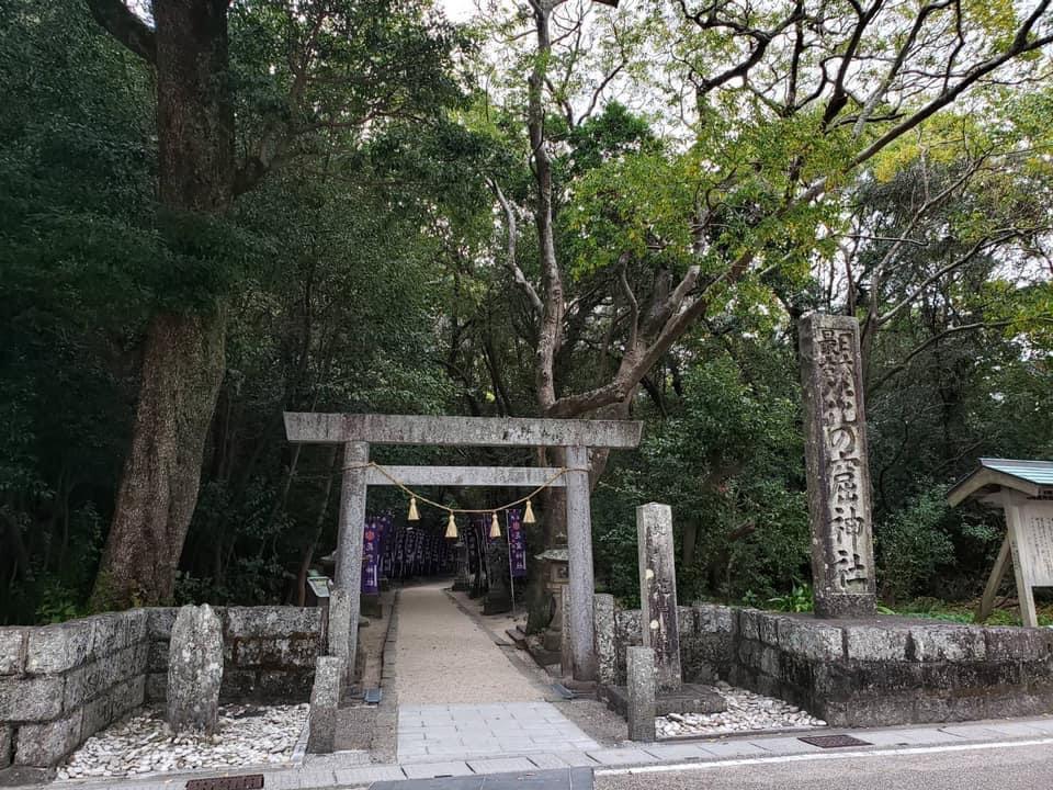 花の窟神社正面