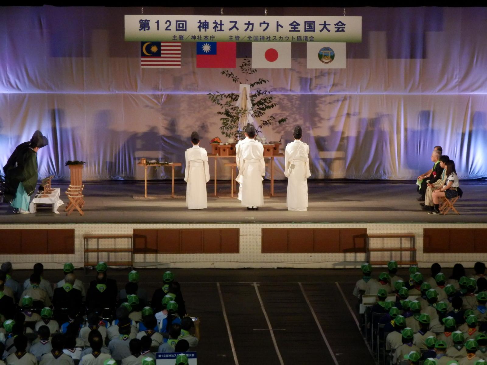 神社スカウト全国大会 開催奉告祭奉仕