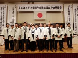 神道青年全国協議会中央研修会(和歌山県)