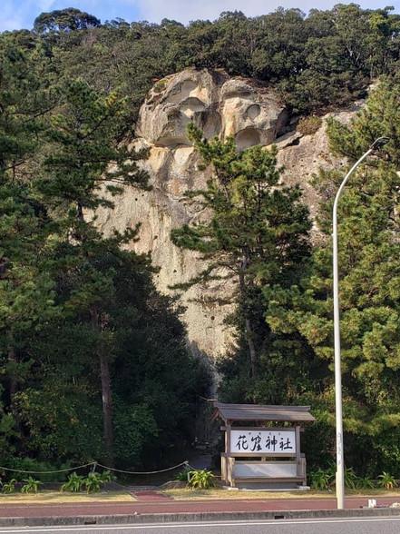 七里御浜から望む花の窟神社御神体