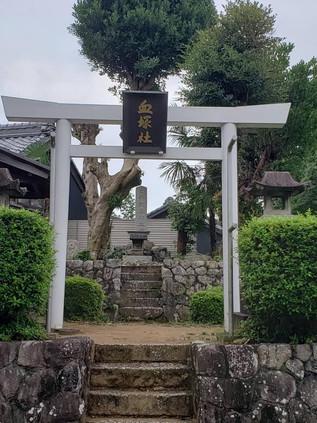 御血塚社(おちづかしゃ)