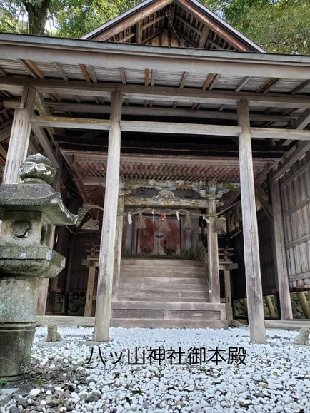 八ッ山神社御本殿