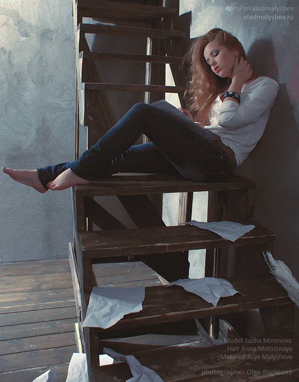 11_Ольга Багликова
