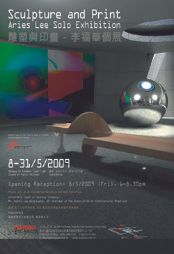 Sculpture & Print - Aries Lee Solo Exhibition