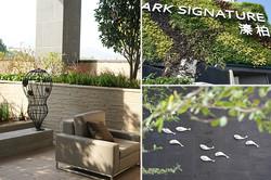 Park signature 2014