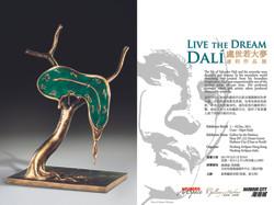 2011-12 Live the Dream-Dali